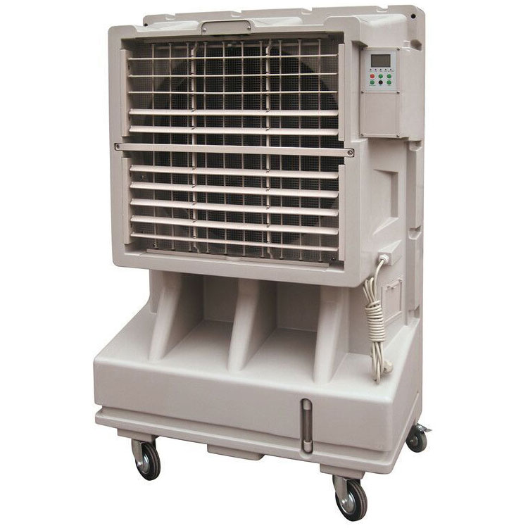 FW good quality movable aircooler